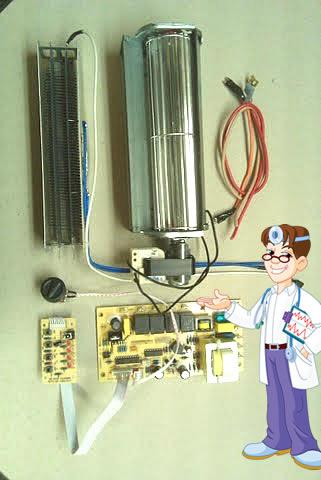 Heat Surge Parts Online
